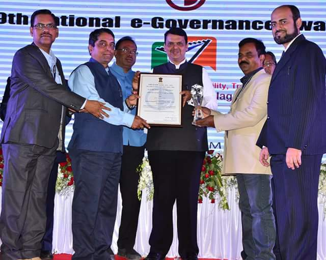 National e-Governance Award 2015-16.